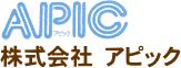 株式会社アピック